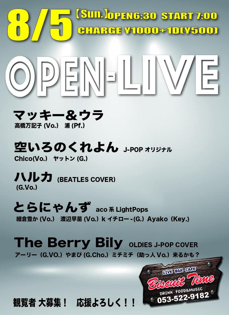 【日】  OPEN LIVE@BT  【ALL GENRE】