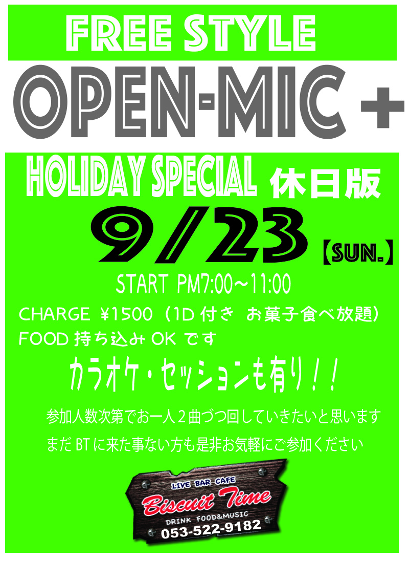 (日)  【ALL GENRE】  OPEN-MIC:HOLIDAY SPECIAL @BT