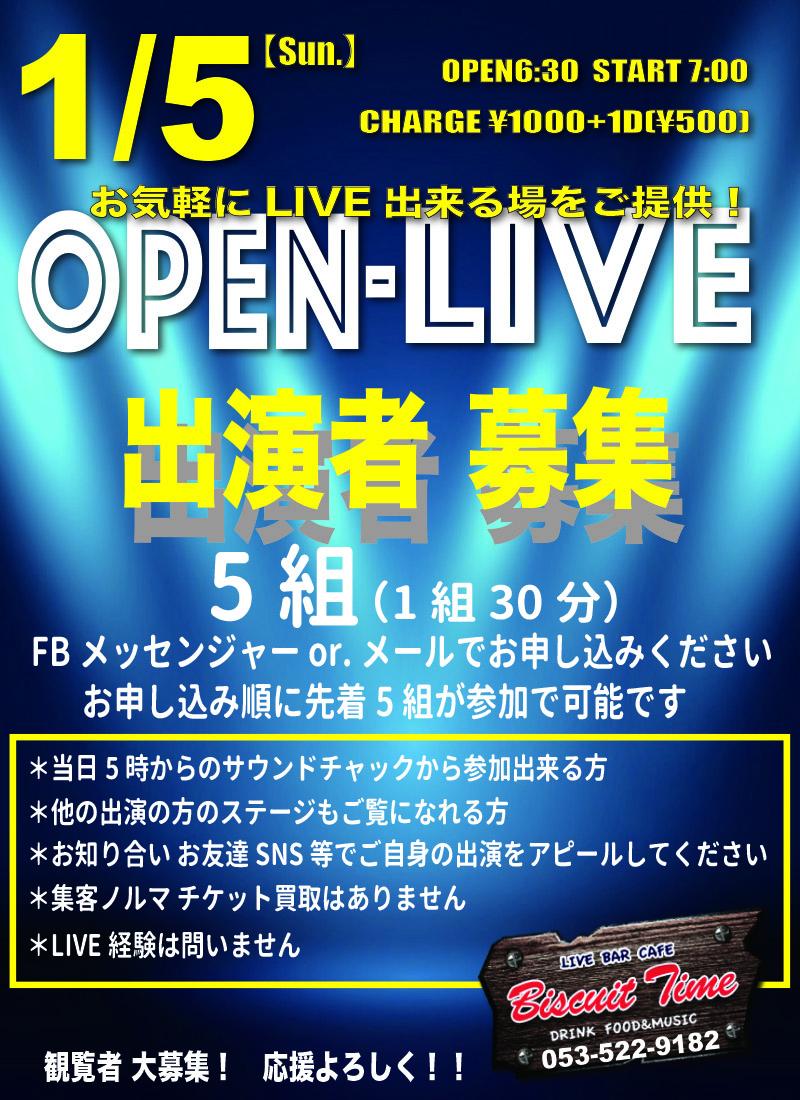 (日)  【ALLGENRE】  OPENLIVE@BT