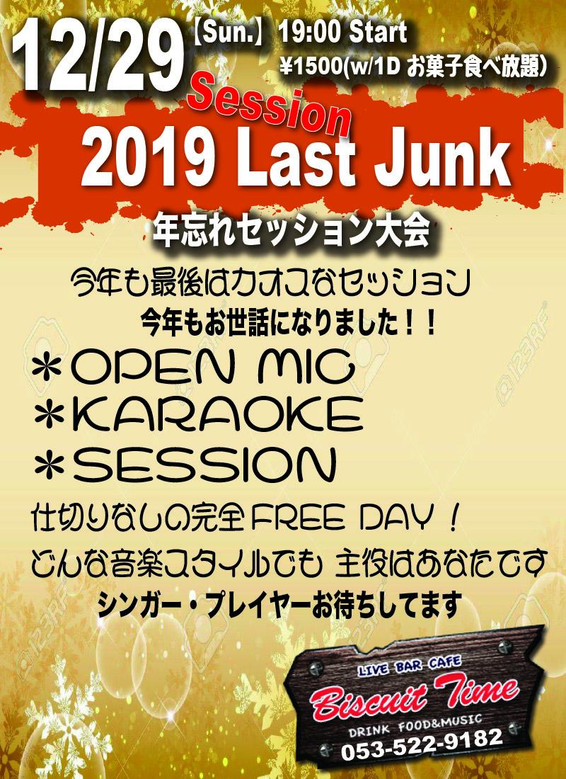 (日)  【ALLGENRE】  2019 LAST -JUNK-@BT