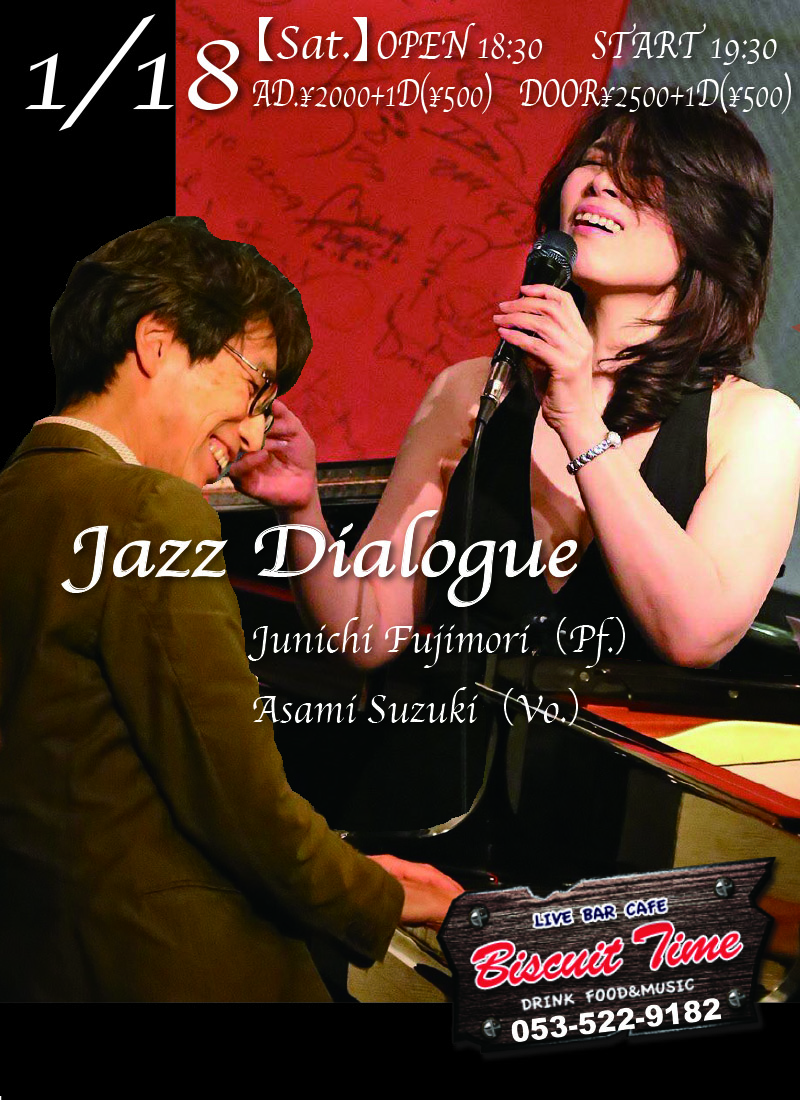 (土)  【Jazz・POPS】  Jazz Dialogue(Vo.Asami Suzuki&Pf.JunichiFujimori)@BT