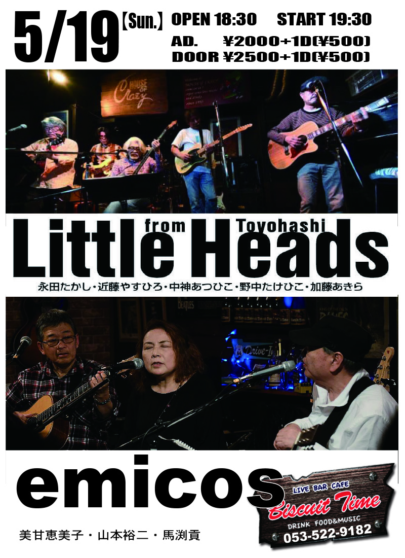 (日)  【Rock】  emicos&Little Heads@BT