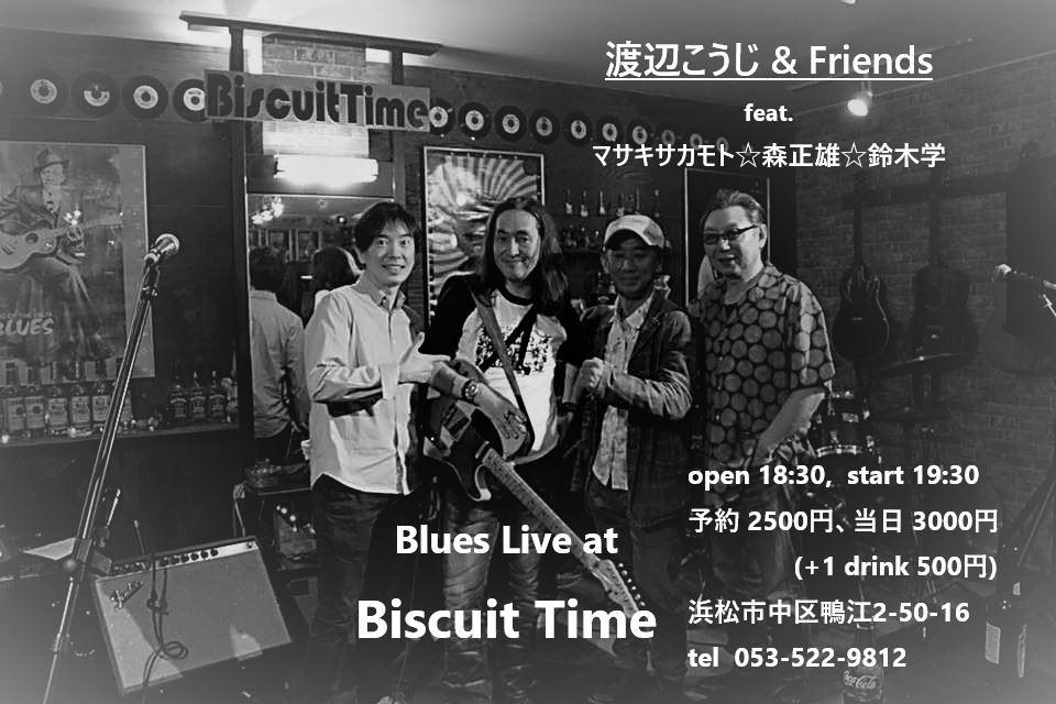 (土)  【Blues】  渡辺こーじ&Friends@BT