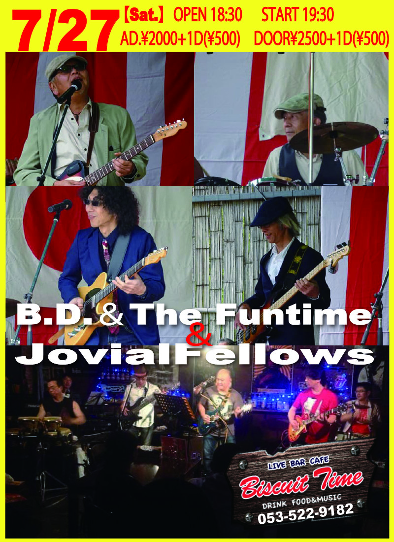 (土)  【Blues rock】  B.D.&The Funtime:JovialFellows@BT