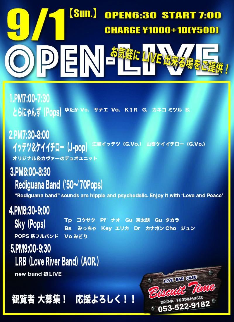 (日)  【All Genre】  OPEN-Live@BT
