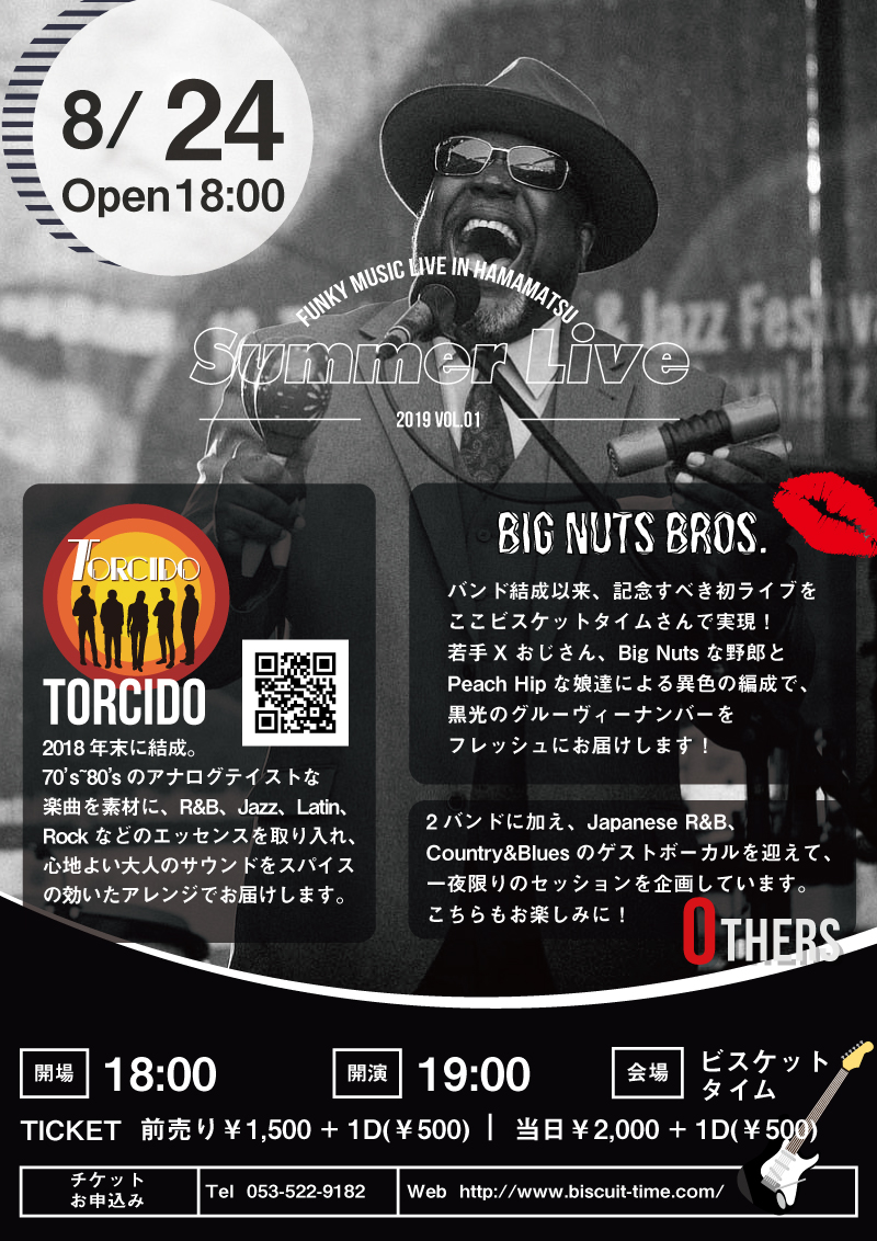(土)  【POPS】  Torcido(トルシード)&BIG NUTS BROS.+Others @BT