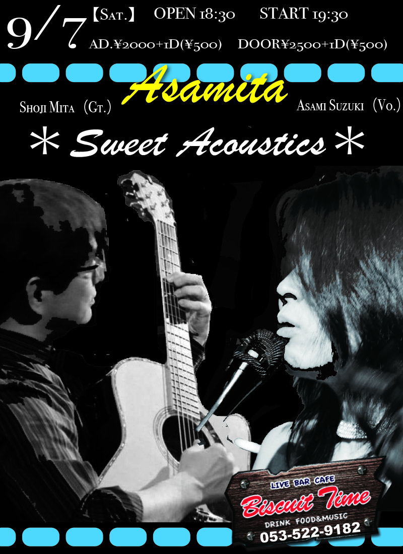 (土)  【POPS JAZZ】  Asamita:Sweet Acoustics@BT