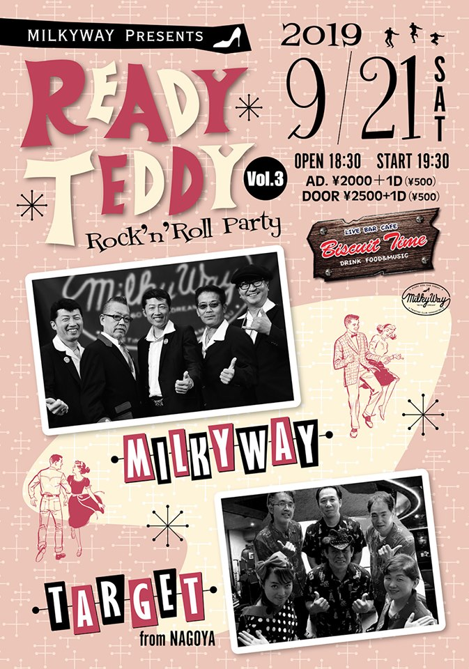 (土) 【R&R:OLDIES】 MILKYWAY Presents 『READY TEDDY:R&R PARTY 』MILKY WAY:TARGET(From NAGOYA)@BT