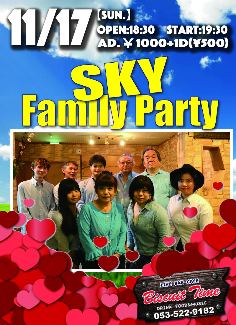 (日)  【POPS】  Sky:Family Party@BT