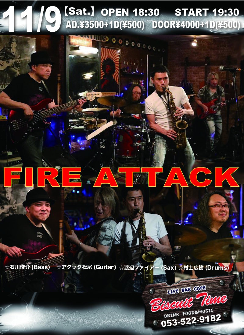 (土)  【FUNK】  Fire Attack:Again@BT