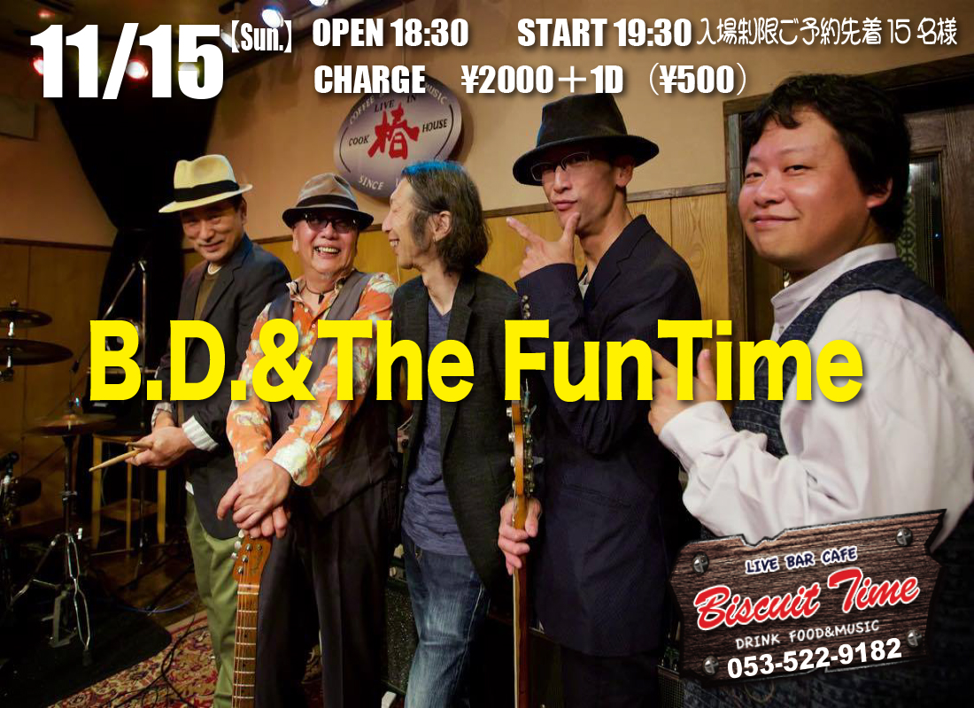 (日)  【BLUESY ROCK】  B.D.&The Funtime:ワンマン@BT