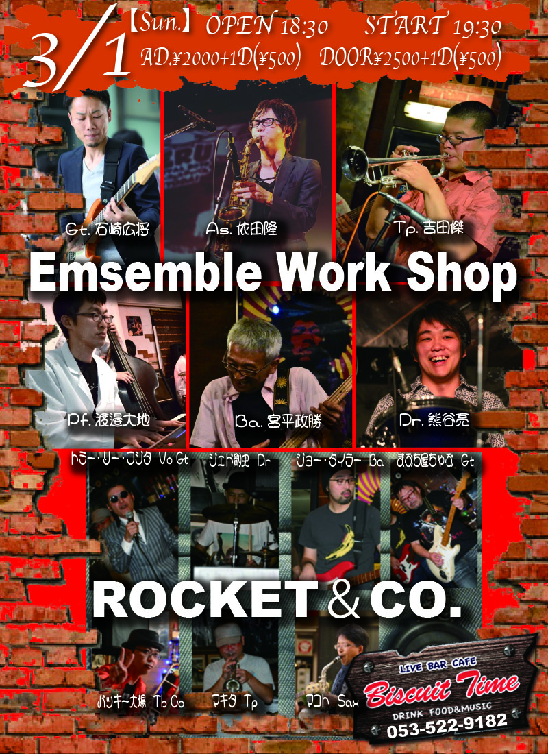 (日)  【Fusion Funk・R&B】  Emsemble Work Shop&ロケット商会@BT