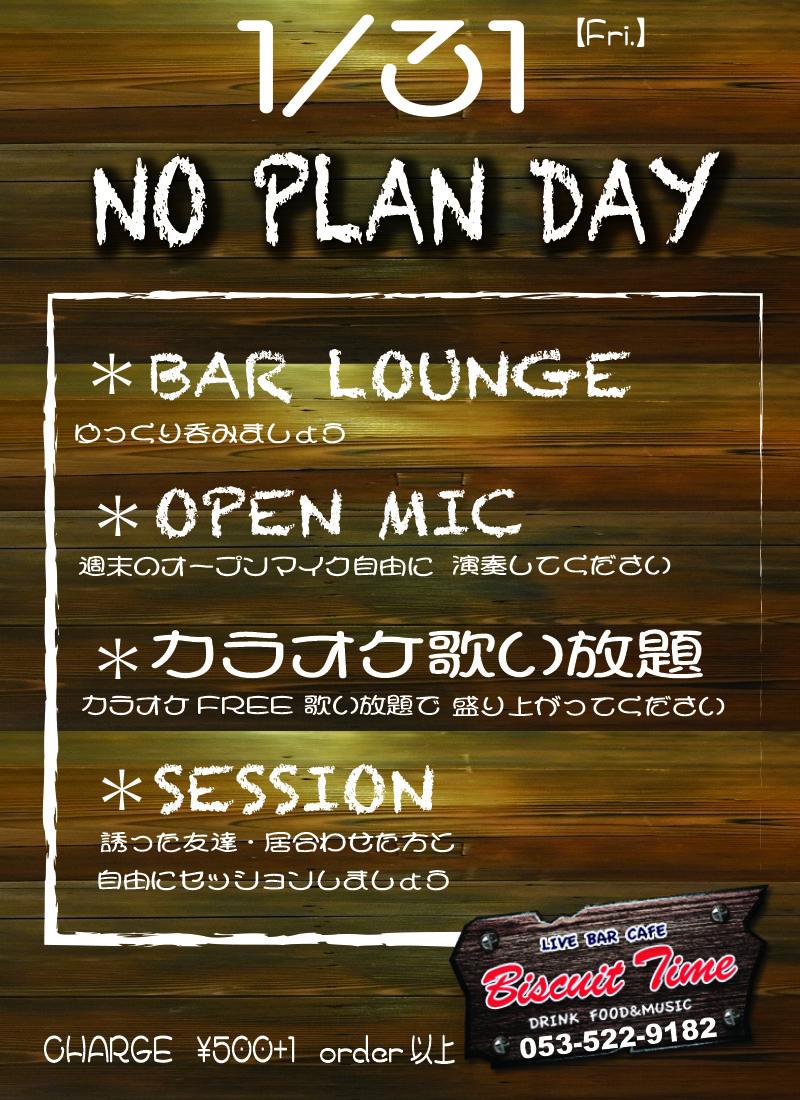 (金)  【ALL GENRE】  *NO PLANDAY*