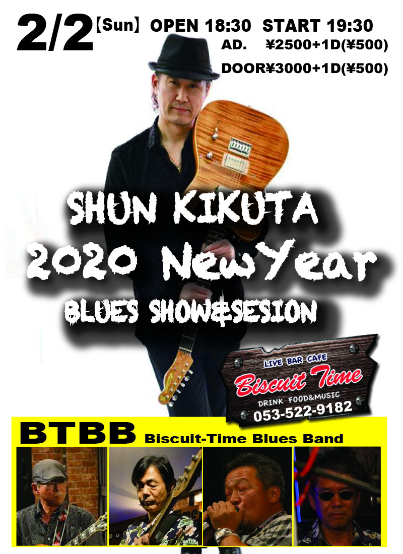 (日)  【BLUES】  Shun Kikuta:2020 NewYear:BluesShow&Session @BT