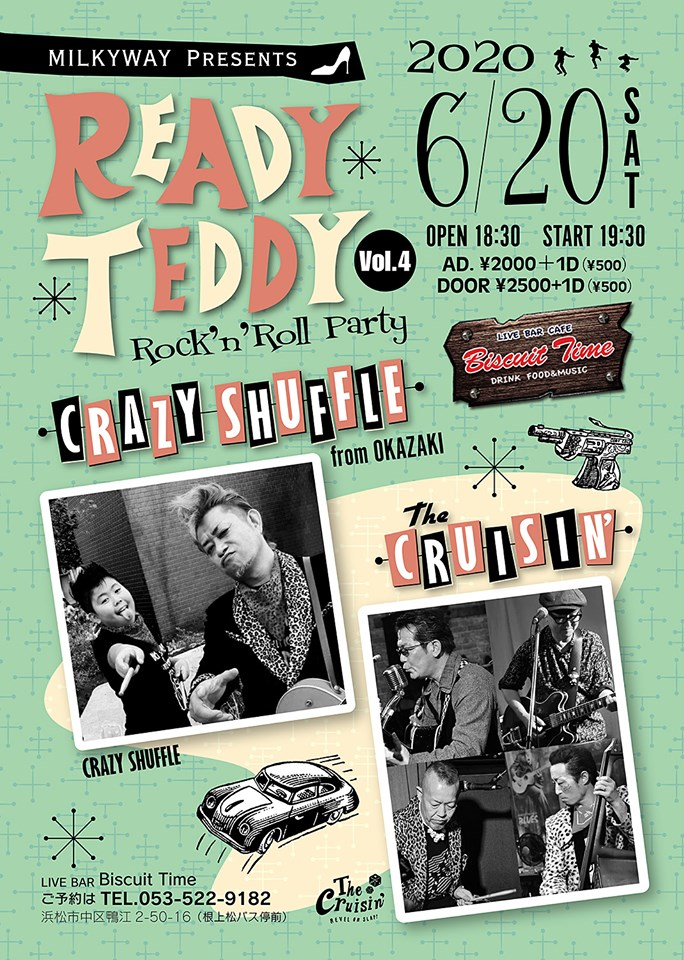 (土)  【R&R・OLDIES】  ReddyTeddy:Rock'n'Roll Party Vol.4:Crusin'&CRAZY SHUFFLE (from 岡崎)@BT