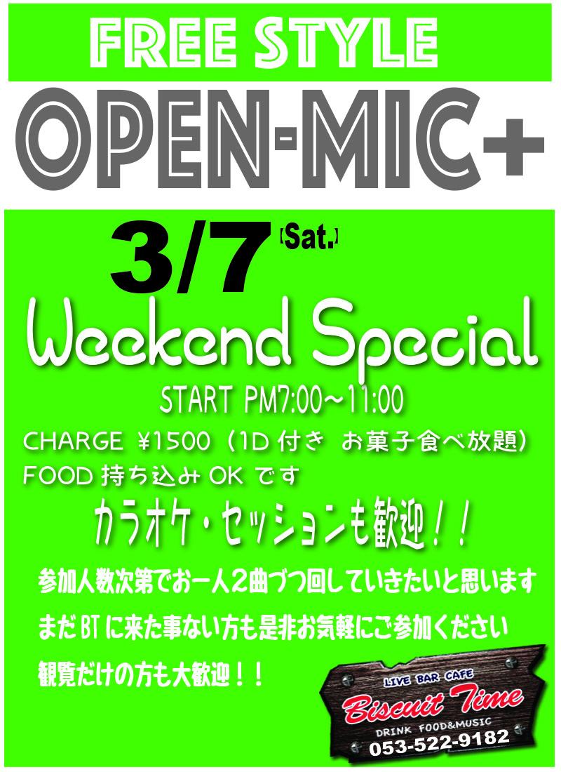 (土)  【ALL GENRE】  OPEN MIC-WEEKEND SPECIAL!!
