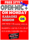 月)  【ALL GENRE】  OPEN MIC+  FREE STYLE on Mondayの画像
