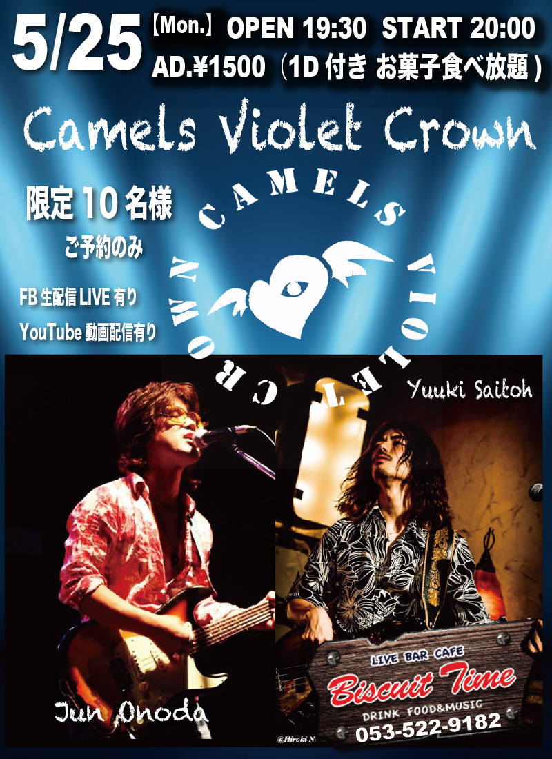 (月)  【BluesRock】  Camels Violet Crown @BT