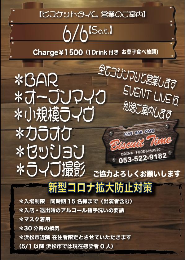 (土)  【ALL GENRE】  OPEN MIC+KARAOKE+SESSION