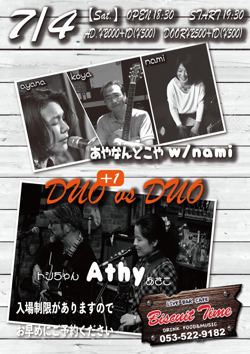 (土)  【POPS】  トシちゃんPresents  Athy&あやなんどこやw/Nami  RevengeMuch@BT