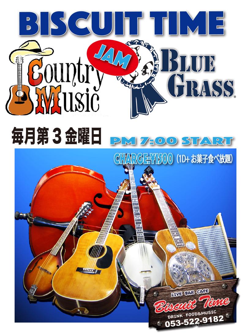 (金)  【BLUEGRASS/COUNTRY】  ブルーグラス/カントリー ジャム会 @BT