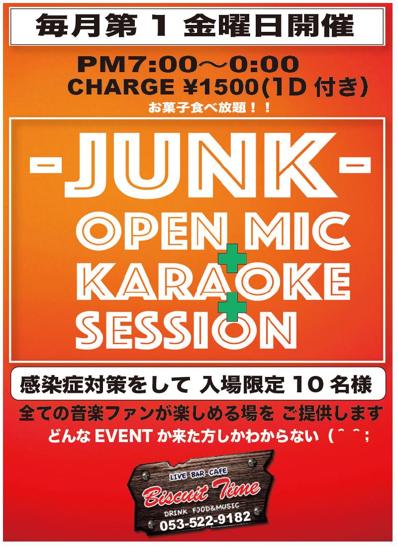 (金)  【ALL Genre】  -JUNK-  OPEN MIC+KARAOKE+SESSION