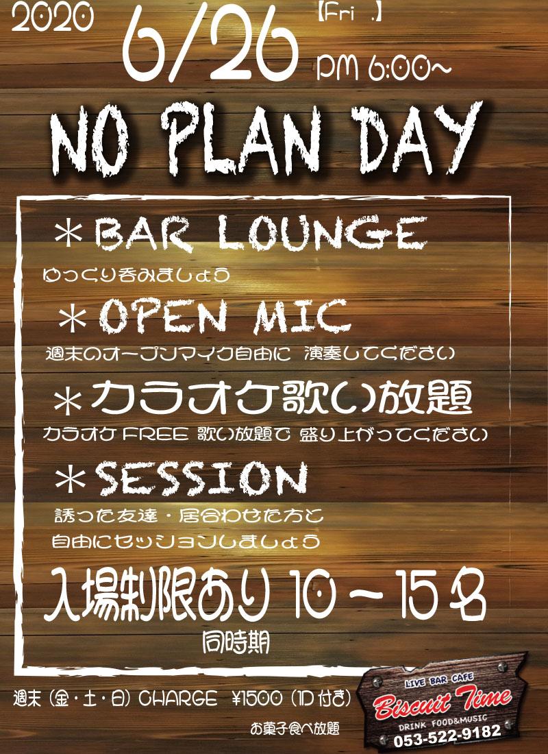 (金)  【All Genre】  NO PLAN DAY