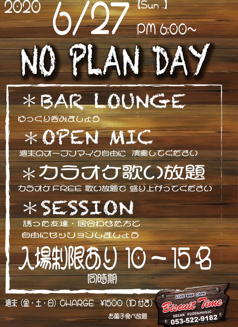 (土)  【All Genre】    NO PLAN DAY