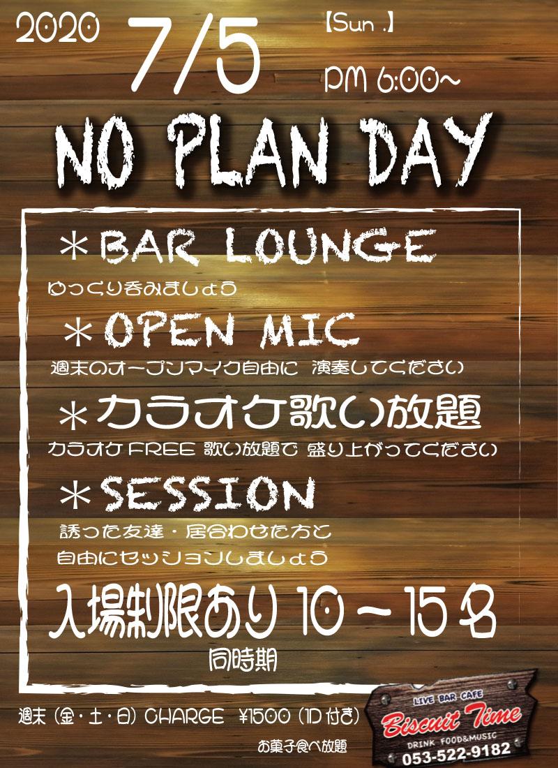 (日)  【All Genre】  NO PLAN DAY