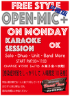 (月)  【All Genre】  OpenMic on Mondayの画像