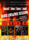 (日)  【BLUES・SESSION 】  BTBB LIVE&FREE SESSION@BTの画像