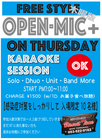(木)  【All Genre】  OpenMic on Thursdayの画像