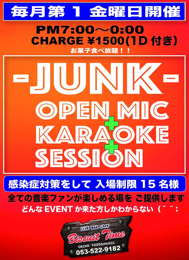 (金)  【AllGenre】  -JUNK-