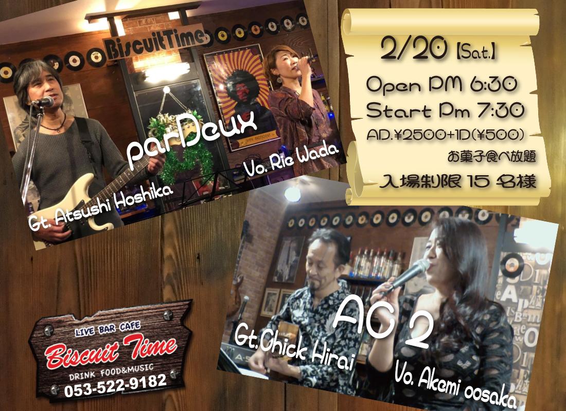 (土)  【POPS・SOUL】  parDeux&AC2:Joint Live@BT