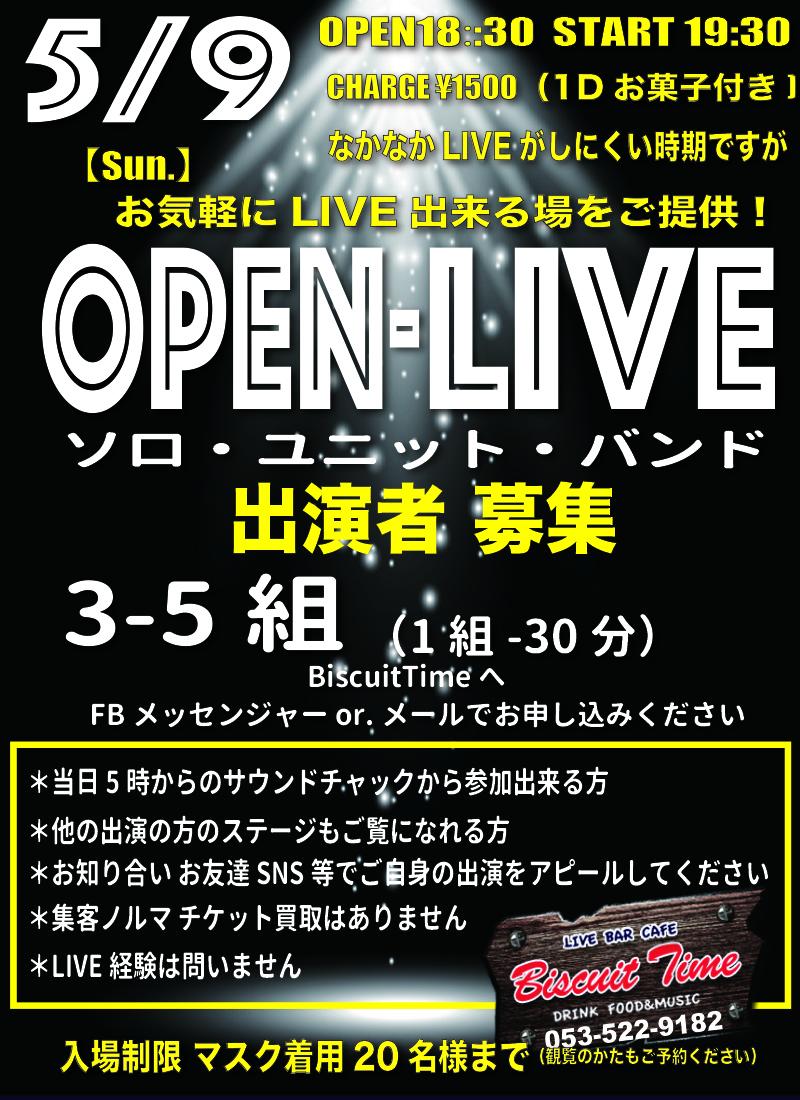(日)  【ALLGENRE】  OPENLIVE@BT  出演者 3-5組 募集!!