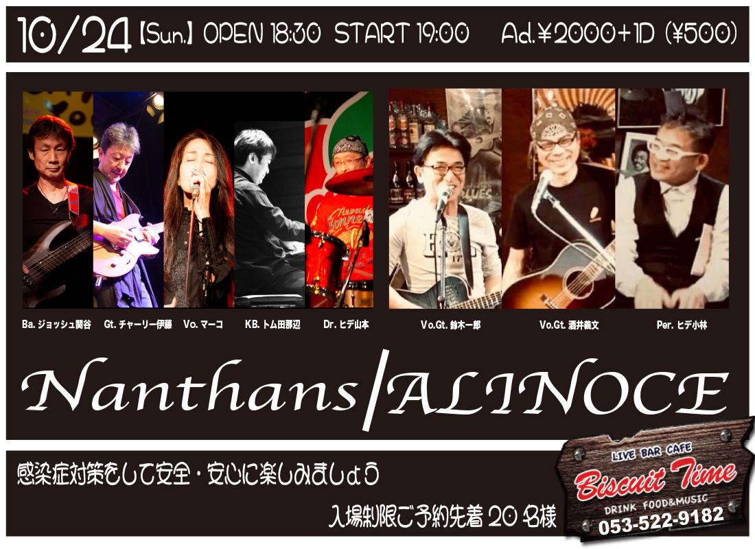 (日)  【POPS】  Nanthan:1st Time Live@BT